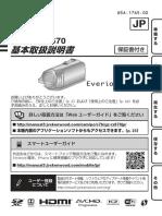 B5A-1765-00.pdf
