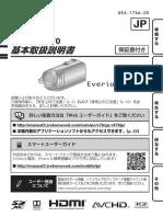 B5A-1766-00.pdf