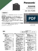 dc_fz85.pdf