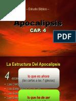 Leccion apocalipsis 4