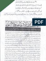 Aqeeda Khatm e Nubuwwat AND ISLAM-Pakistan-KAY-DUSHMAN 11796