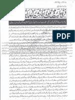 Aqeeda Khatm e Nubuwwat AND ISLAM-Pakistan-KAY-DUSHMAN 11797