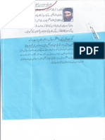 Aqeeda Khatm e Nubuwwat AND ISLAM-Pakistan-KAY-DUSHMAN 11798