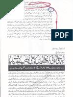 Aqeeda Khatm e Nubuwwat AND ISLAM-Pakistan-KAY-DUSHMAN 11799