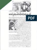 Aqeeda Khatm e Nubuwwat AND ISLAM-Pakistan-KAY-DUSHMAN 11800