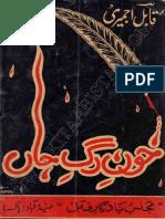 qabil 1.pdf