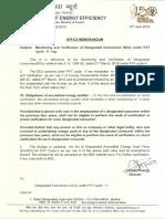 Office Memorandum Regarding M&v Under PAT Cycle - II