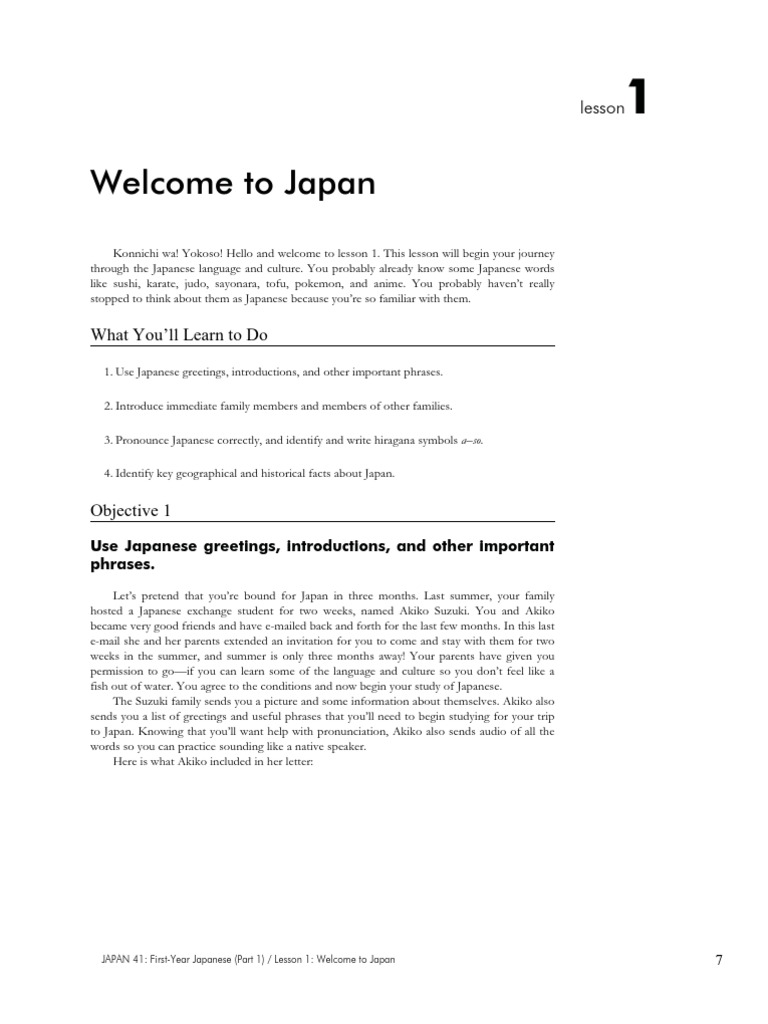 Lesson 1 Kanji Japanese Language