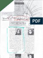 Aqeeda Khatm e Nubuwwat AND AKHLAQUI ZWAL   11801