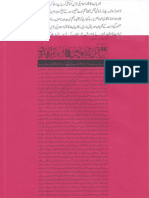 Aqeeda Khatm e Nubuwwat AND ISLAM-Pakistan-KAY-DUSHMAN 11807