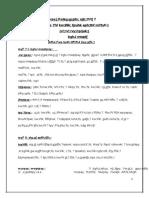 new_syllabus_CCSE_IV_Gruop_IV_VAO_Tamilversion (1).doc
