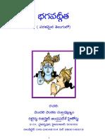 Bhagavadgeeta-www.hindutemplesguide.in.pdf