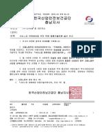 359323_2-1anstj.pdf