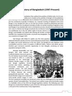 Geo-Political History of Bangladesh
