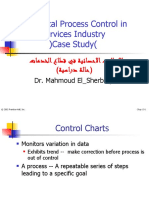 chap151 case study in service industry.ppt