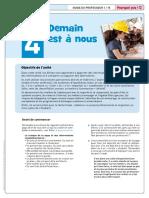 pqp4_tbk_u4(1)