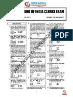 CENTRALBANKOFINDIACLERKS2011.pdf
