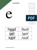 phoneme_e