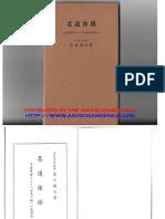 judo-taiso-aiki-no-jutsu-kenji-tomiki.pdf