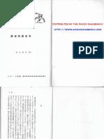 goshin-jutsu-no-kata-kenji-tomiki.pdf