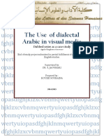The_Use_of_dialectal_Arabic_in_Moroccan.docx