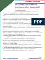 Arunachal Pradesh Current Affairs 2018 by AffairsCloud