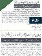 Aqeeda Khatm e Nubuwwat AND ISLAM-Pakistan-KAY-DUSHMAN 11834