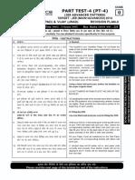 PT-4-Paper-07-05-2014