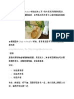 International Cuisine China