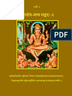 Stotra-Mantra Sangraha -4th Edition-19Jun16.pdf