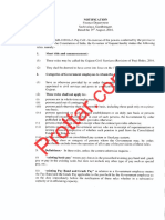 Gujarat Govt 7th Pay Commission Order Download