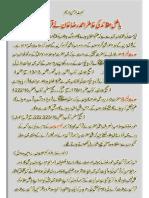 شاہکار تراجم 1.pdf