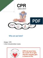 CPR AHA 2015.pdf