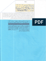 Aqeeda Khatm e Nubuwwat AND ISLAM-Pakistan-KAY-DUSHMAN 11848