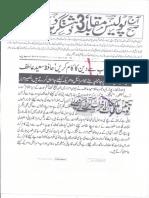 Aqeeda Khatm e Nubuwwat AND ISLAM-Pakistan-KAY-DUSHMAN 11860