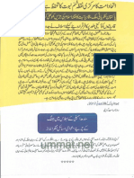 Aqeeda Khatm e Nubuwwat AND SINDH AND BHANG  11861