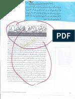 Aqeeda Khatm e Nubuwwat AND ISLAM-Pakistan-KAY-DUSHMAN 11864