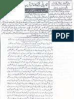 Aqeeda Khatm e Nubuwwat AND ISLAM-Pakistan-KAY-DUSHMAN 11867
