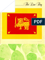 The Lion Flag
