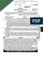 eng elect_mech_p1.pdf
