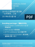Bilingual Briefing PPT (Mar 29) PDF to Share