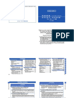 seiko_1b22_solar_en.pdf
