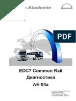 AE04a_EDC7_00_Deckblatt.ru