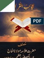 Ajaibul Quran