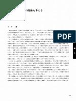 C120001000009.pdf
