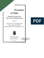 Hebrewbooks_org_15490.pdf