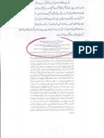 Aqeeda Khatm e Nubuwwat AND ISLAM-Pakistan-KAY-DUSHMAN  11878