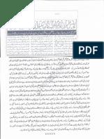 Aqeeda Khatm e Nubuwwat AND ISLAM-Pakistan-KAY-DUSHMAN 11884