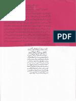 Aqeeda Khatm e Nubuwwat AND ISLAM-Pakistan-KAY-DUSHMAN 11887