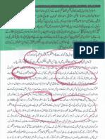 Aqeeda Khatm e Nubuwwat AND ISLAM-Pakistan-KAY-DUSHMAN 11891